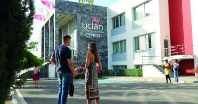 Βρετανικό Πανεπιστήμιο Κύπρου: Η απάντηση για τα δίδακτρα σπουδών
