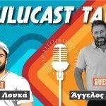 Zulucast Talk Podcast #19 | Άγγελος Σμάγας: Στο μαγικό ταξίδι της αρχαιολογίας