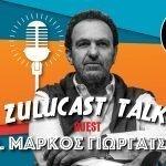 Zulucast Talk Podcast #24   Δρ. Μάρκος Γιώργατσος