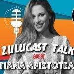 Zulucast Talk Podcast #26   Χριστιάνα Αριστοτέλους