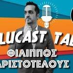 Zulucast Talk Podcast #32 | Φίλιππος Αριστοτέλους: Κυνηγώντας την ευτυχία