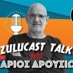 Zulucast Talk Podcast #30 | Μακάριος Δρουσιώτης: Ξεσκεπάζοντας το πολιτικό έγκλημα