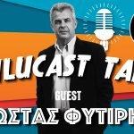 Zulucast Talk Podcast #31 | Κώστας Φυτιρής: Χρειαζόμαστε καλύτερη αμυντική λειτουργία