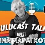 Zulucast Talk Podcast #36 | Άννα Μαραγκού: Θησαυρός μας, ο κυπριακός πολιτισμός
