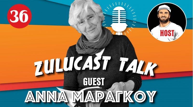 Zulucast Talk Podcast #36   Άννα Μαραγκού: Θησαυρός μας, ο κυπριακός πολιτισμός