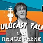Zulucast Talk Podcast #40   Πάνος Ραζής: Ανακαλύπτοντας το σύμπαν