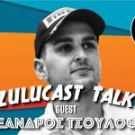 Zulucast Talk Podcast #45   Αλέξανδρος Τσουλόφτας: Φόρτσα για το Ράλλυ Ακρόπολις